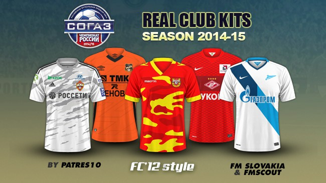 Russian Premier League kits 2014/15