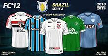 FC'12 Brazil – Série A 2018