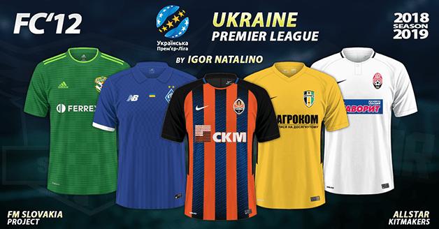Football Manager 2019 Kits - FC'12 – Ukraine – Premier league 2018/19