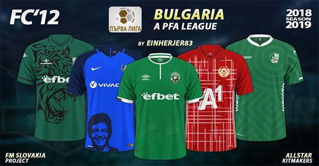 Football Manager 2019 Kits - FC'12 – Bulgaria – A PFA League 2018/19