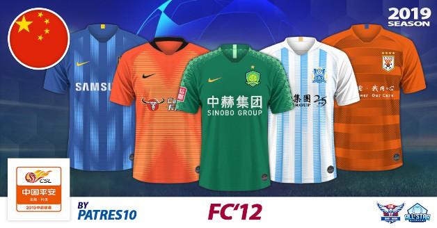 Football Manager 2019 Kits - FC'12 China – Super League 2019