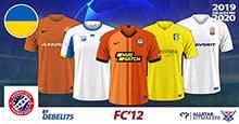 FC'12 – Ukraine – FavBet Liha 2019/2020