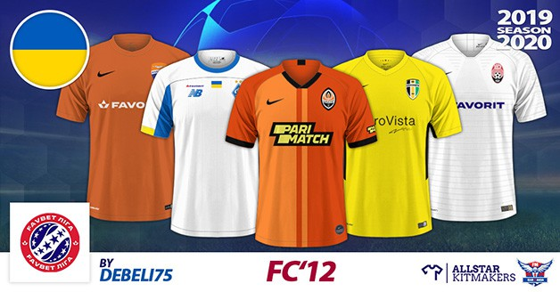 Football Manager 2019 Kits - FC'12 – Ukraine – FavBet Liha 2019/2020