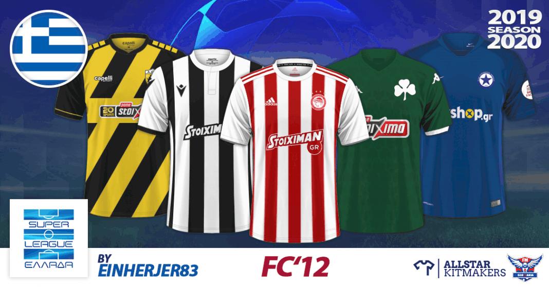 FC'12 Greece - Super League 2019/2020 - FM Slovakia